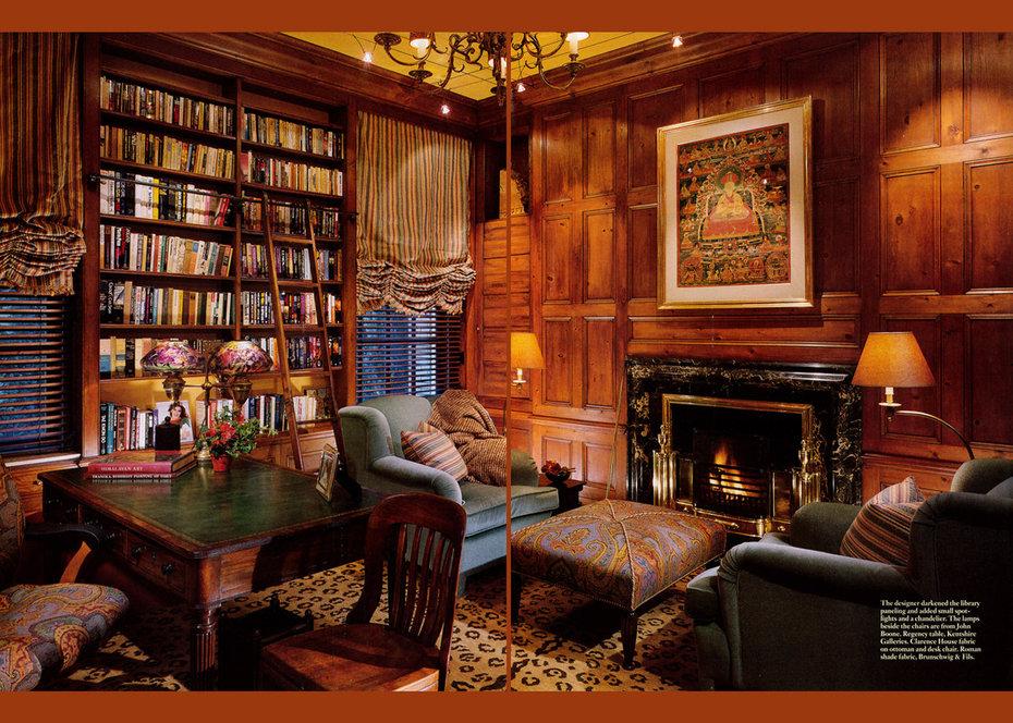 Architectural Digest, Manhattan Reorientation, Library