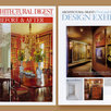 AD, Time Warner, AOL, Design Exhibit